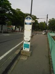 「善光寺北」バス停留所