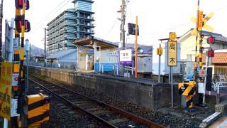 天気 府中 広島 県 市 広島県 府中の気温、降水量、観測所情報