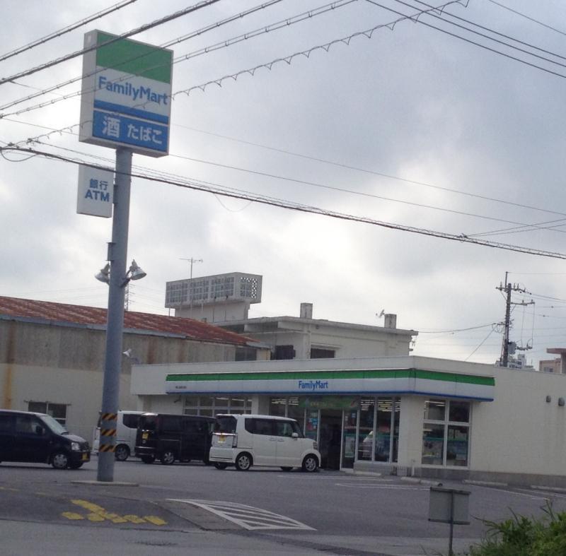 工業 ホームページ 美里 沖縄工業高等学校ホームページ