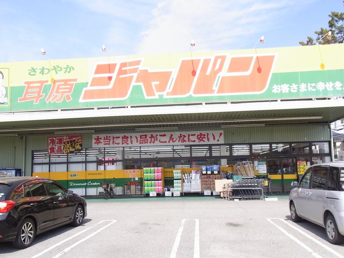 茨木 市 予報 天気