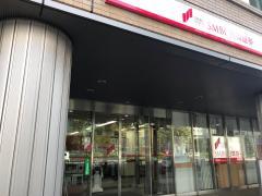 SMBC日興証券株式会社 岡山支店