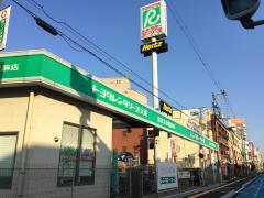 トヨタレンタリース大阪泉北深井駅前店