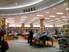 未来屋書店 上田店
