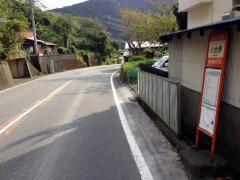 「川合野(河津町)」バス停留所