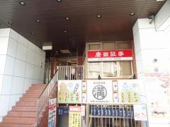 廣田証券株式会社 茨木支店