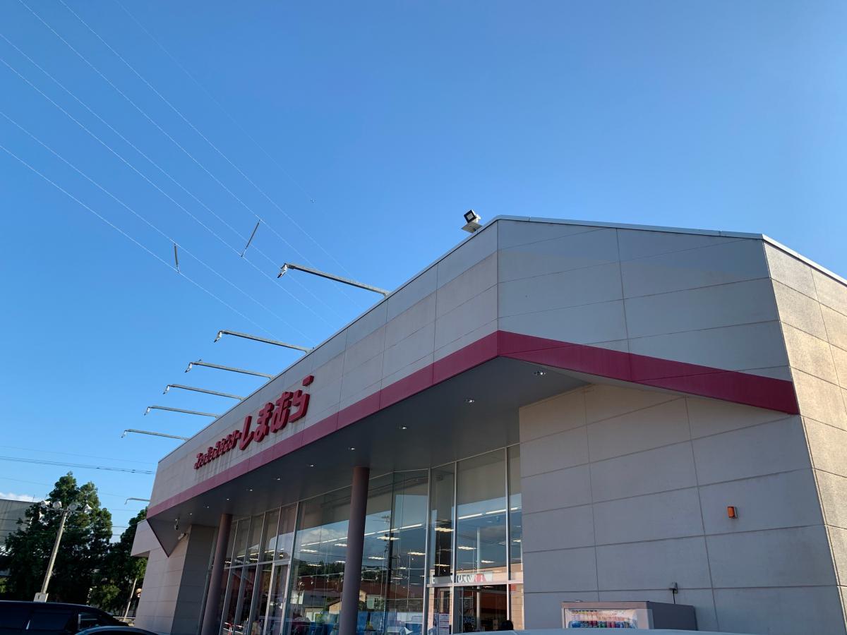 富山市 クスリのアオキ八尾店