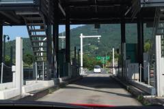 井川池田IC
