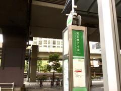 「天王洲アイル(パークスクエア)」バス停留所