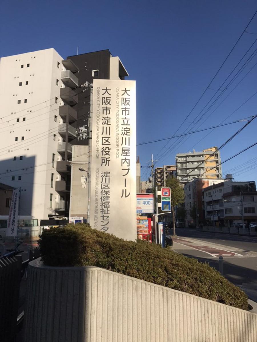 区 大阪 市 天気 淀川
