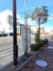 「清水二丁目」バス停留所
