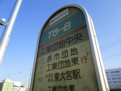 工業団地中央(さいたま市)
