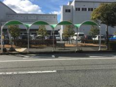 「興亜池公園北」バス停留所