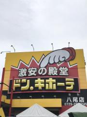 ドン・キホーテ 八尾店