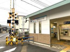 碧海古井駅