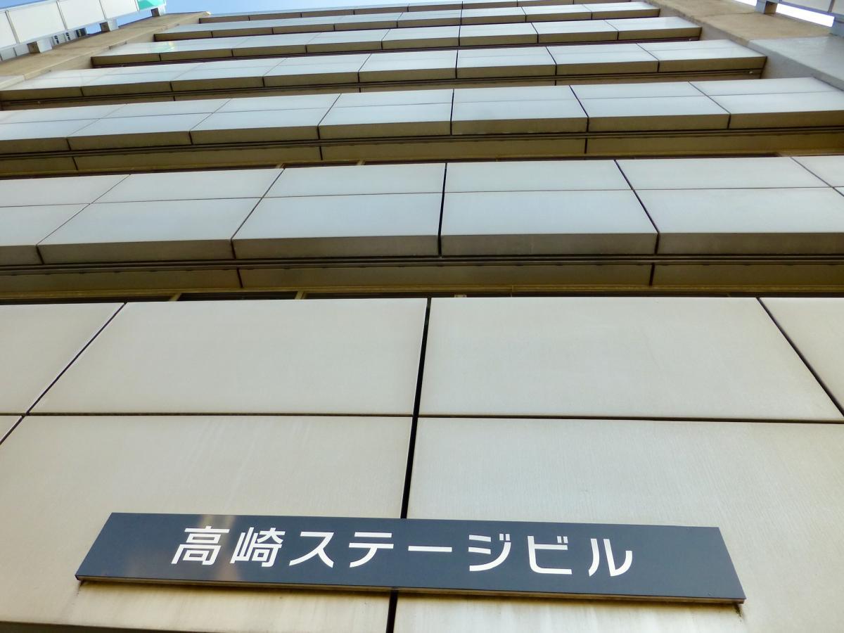 うすい 学園 高崎