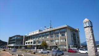 恵那市役所
