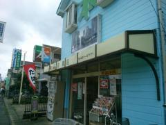 和広堂書店
