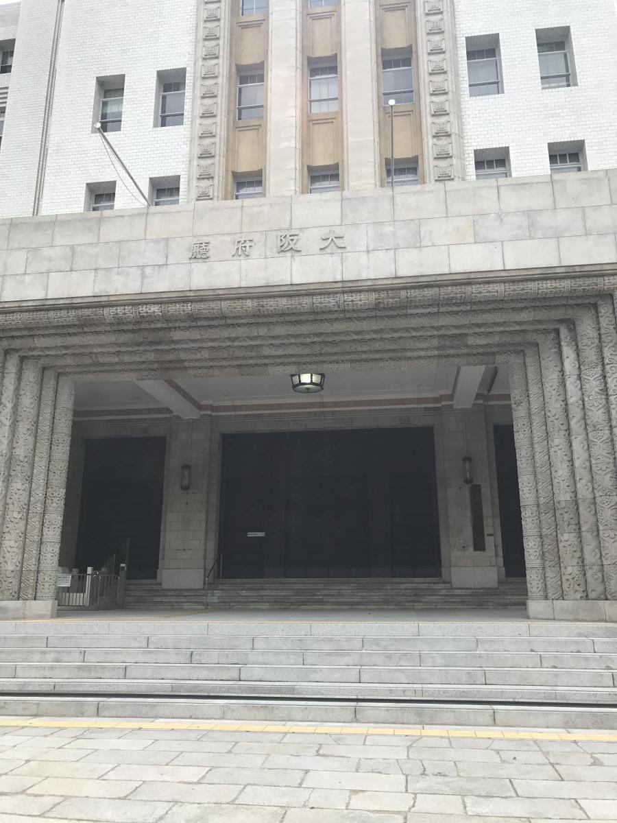 大阪府庁 歴史ある建物