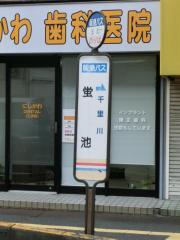 「蛍池」バス停留所