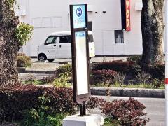 「佐土原」バス停留所