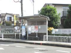 「西登美ケ丘四丁目」バス停留所
