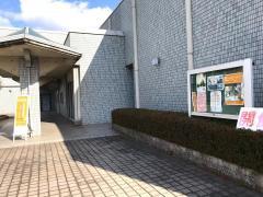 栗東歴史民俗博物館