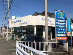 富士スバル富士自動車