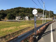「稚児崎」バス停留所