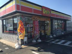 デイリーヤマザキ 岩井文化センター店