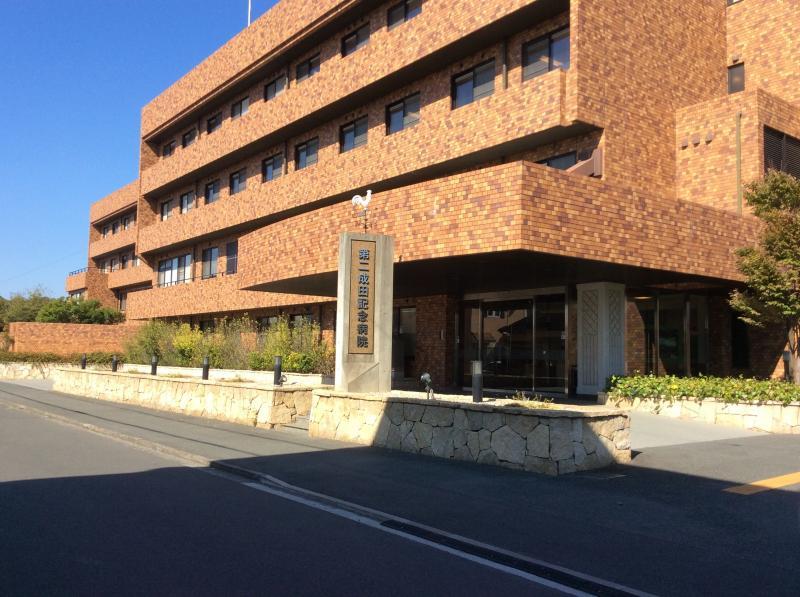 記念 病院 成田 医療法人聖母会 聖マリア記念病院