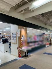未来屋書店 有松店