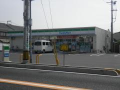 ファミリーマート 大竹西栄店