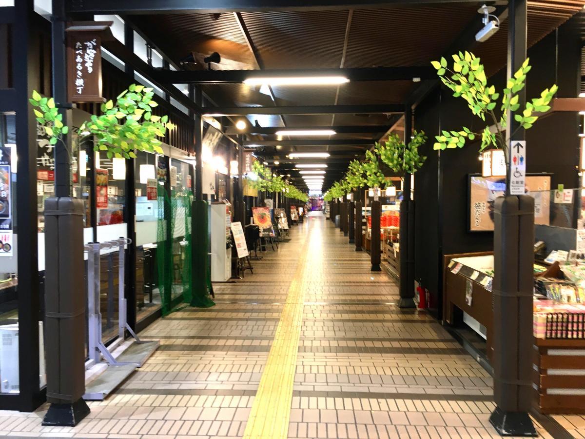 越後 湯沢 駅