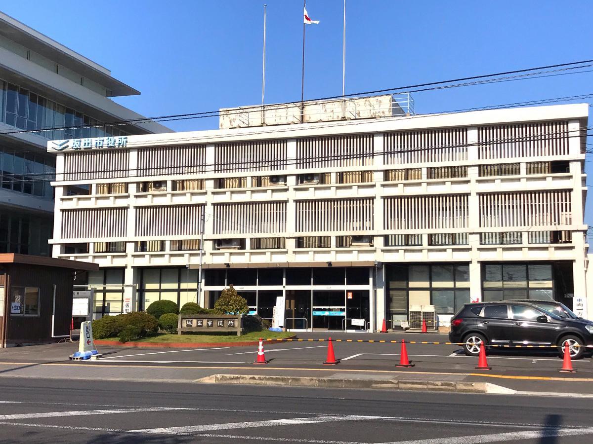 坂出市役所