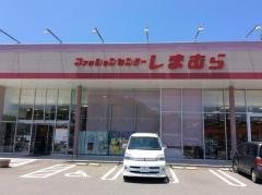 ファッションセンターしまむら 竹田店