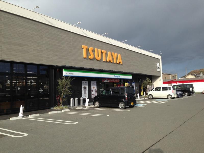 TSUTAYA井原店