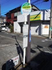 「みほの台住宅」バス停留所