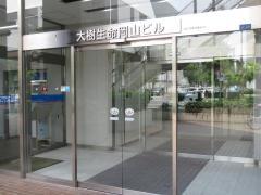 アニコム損害保険株式会社 中四国支店