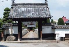 龍崋山 弥勒寺