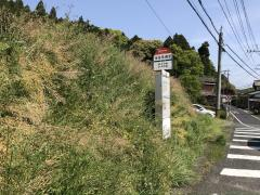 「永谷天満宮」バス停留所
