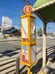 「地下鉄高畑」バス停留所