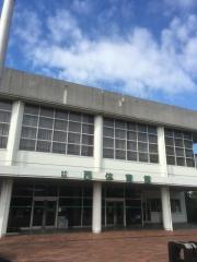 市立西体育館