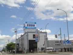 北海道中央自動車学校