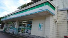 ファミリーマート 美浜佐田店