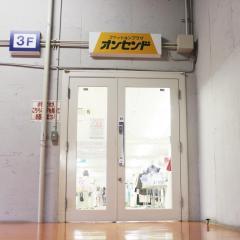 オンセンド太秦店