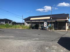「沼団地」バス停留所