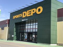 スポーツデポ 長野店