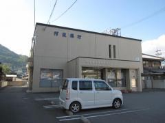 阿波銀行貞光支店