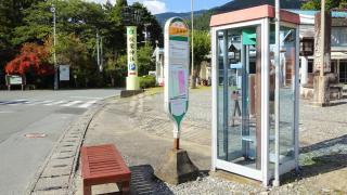 「秋葉神社」バス停留所