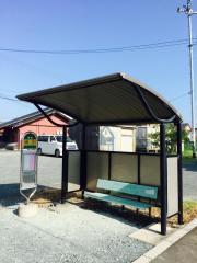 「鎌田」バス停留所